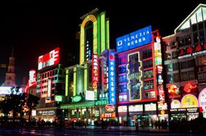 上海の写真
